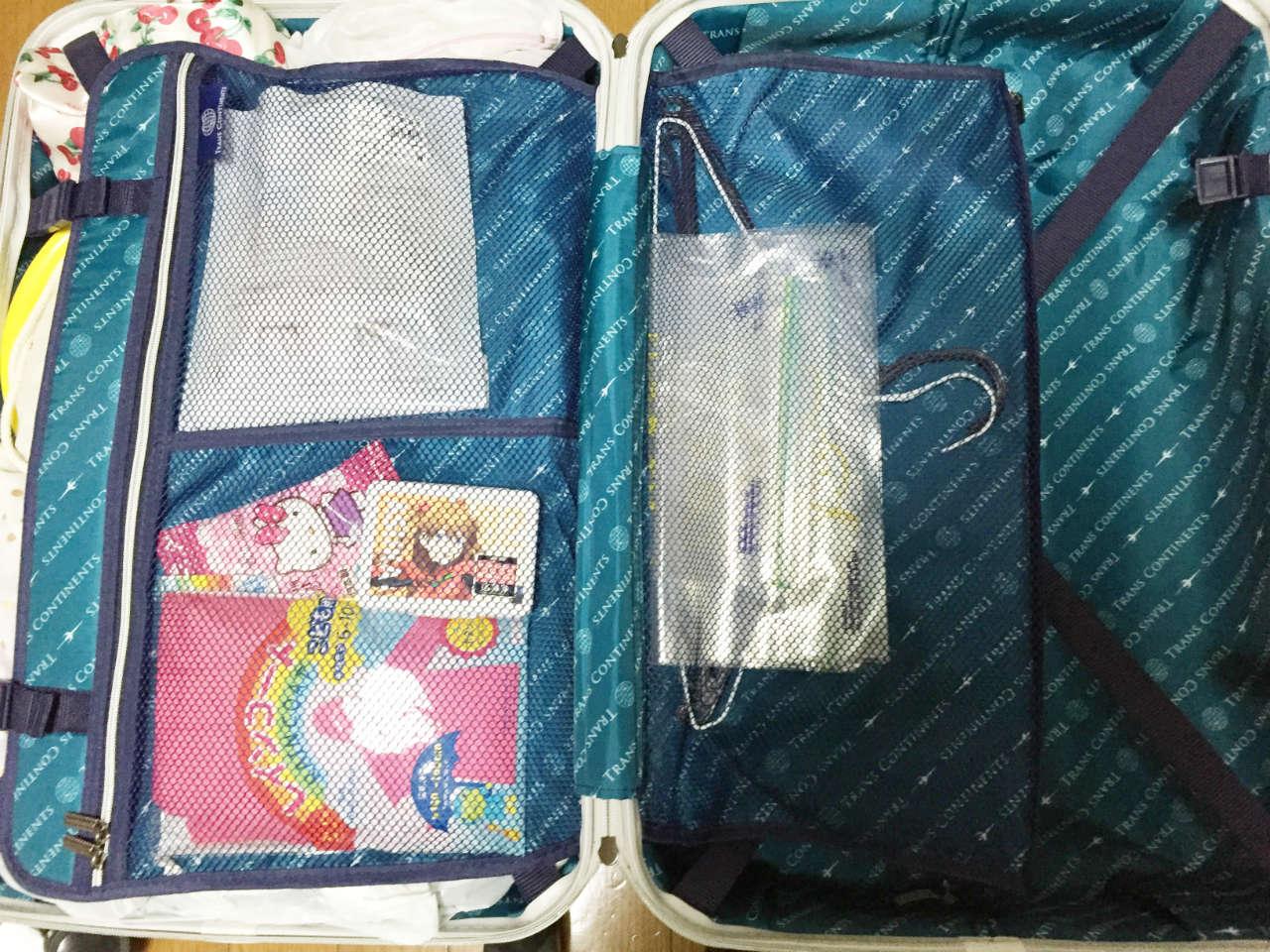 travel-los-prepare11