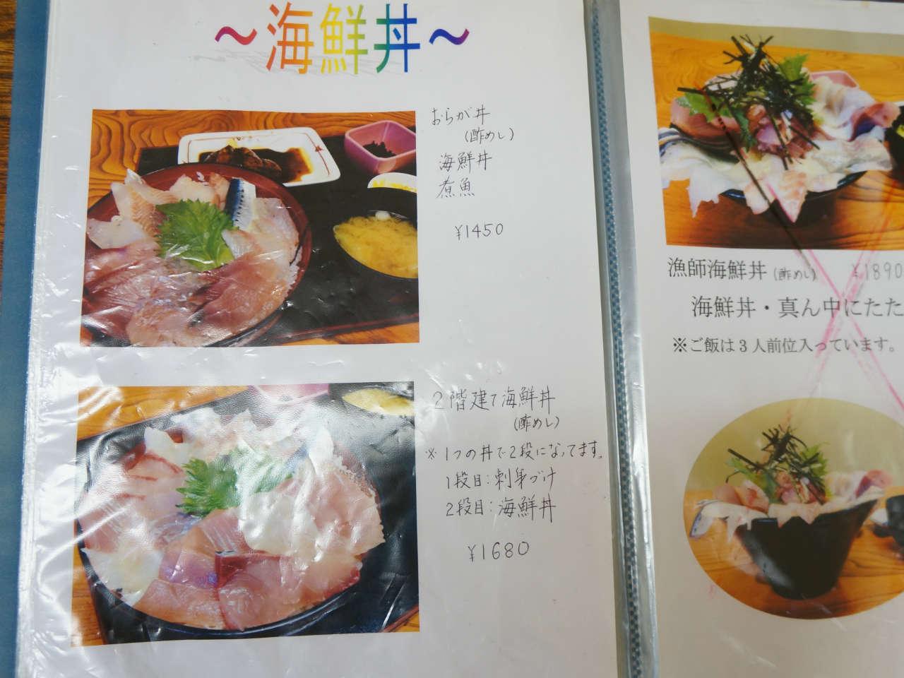 kamogawa-oragadon-funayoshi-m2