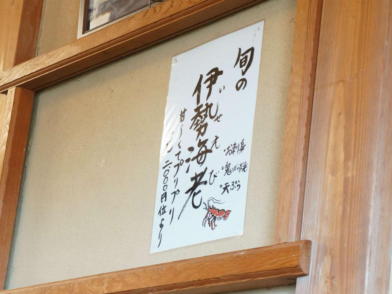 kamogawa-oragadon-uomasa12