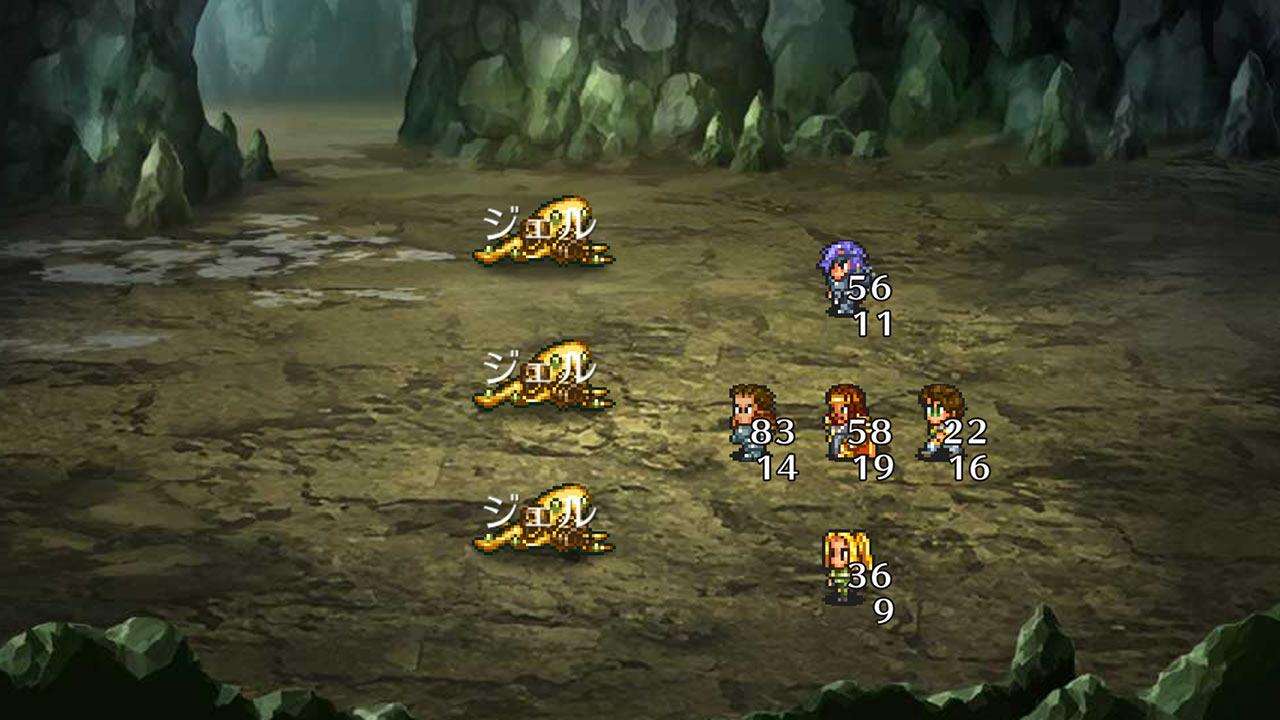 ロマサガ2の戦闘画面