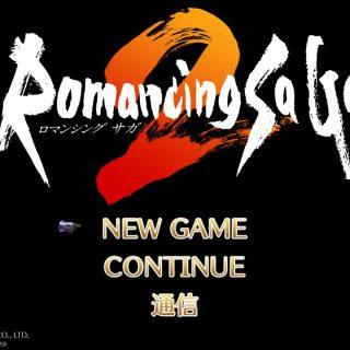 ロマンシング サガ2のiPhone, Android, PSVita版が同時リリース!