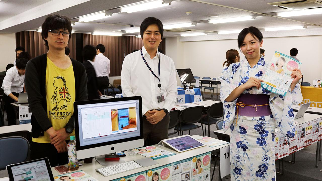 apps-expo-2016may-tenji03