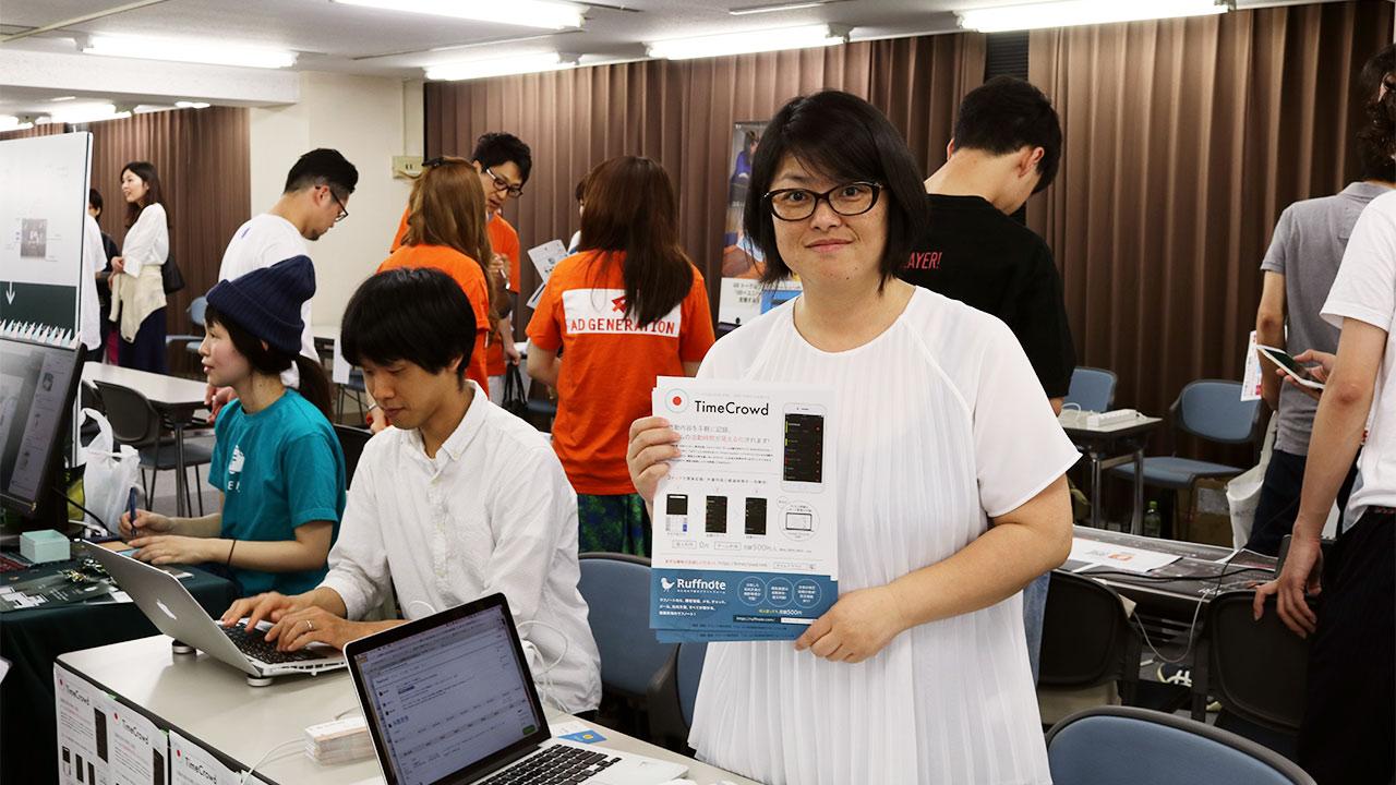 apps-expo-2016may-tenji04