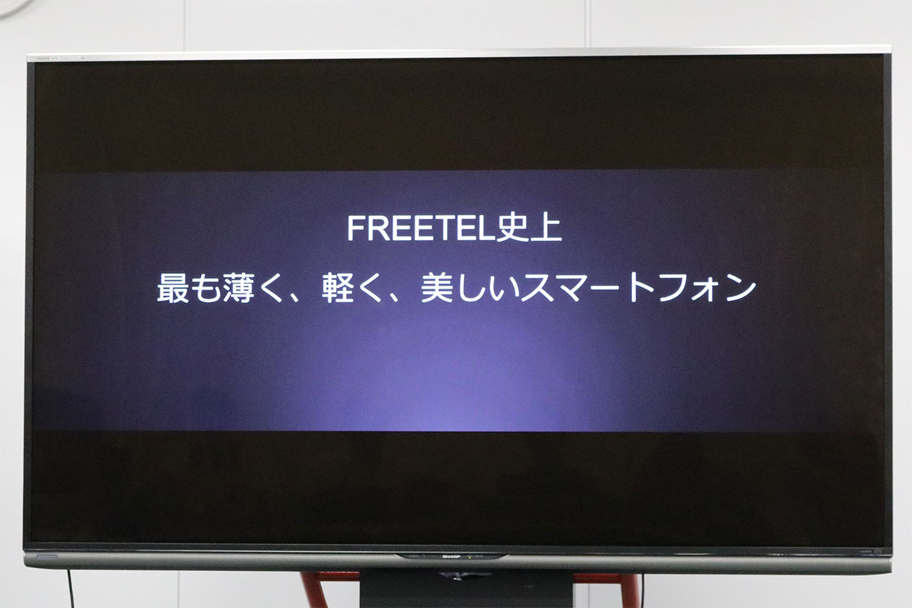 freetel-event-rei-05