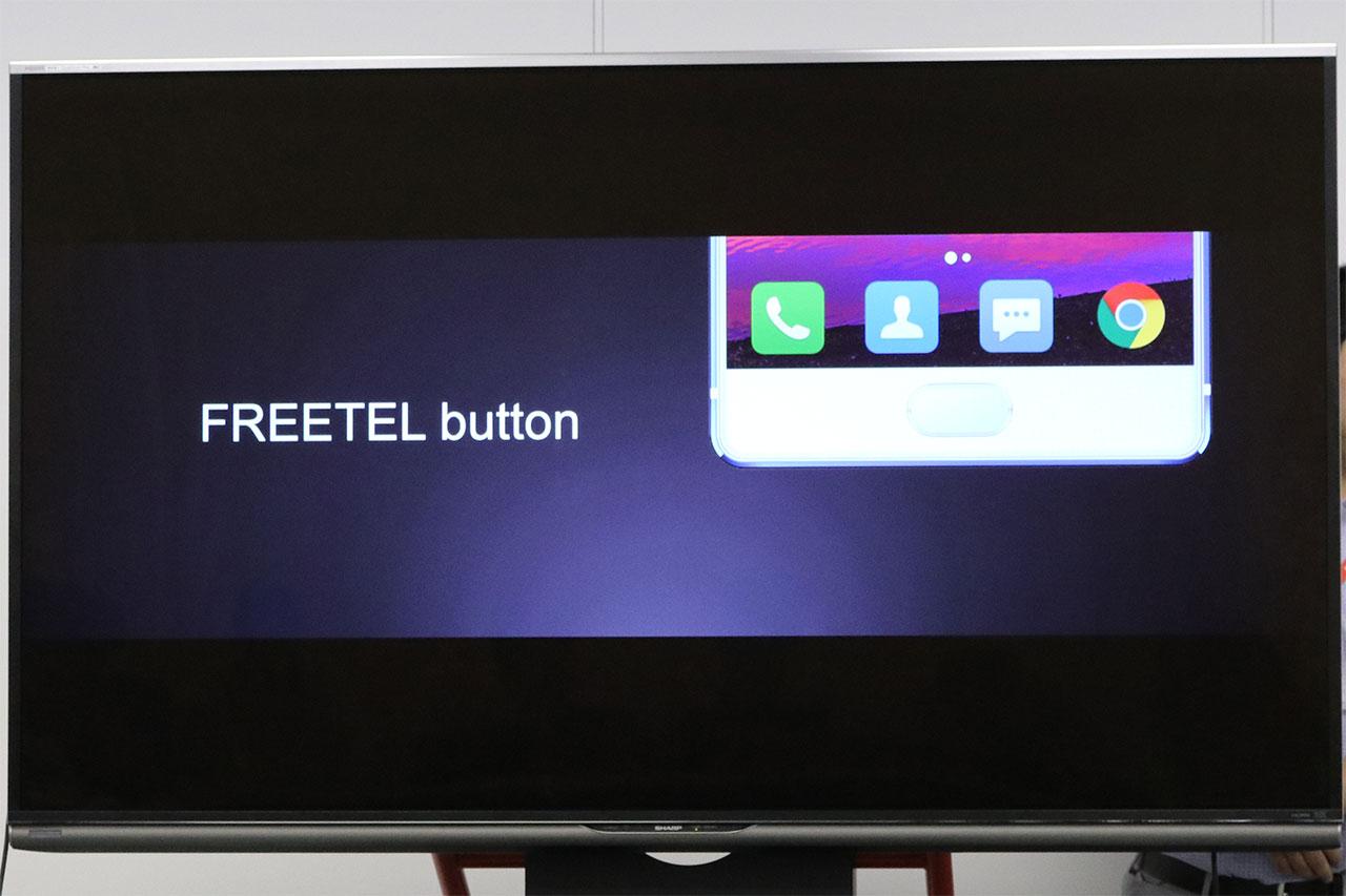 freetel-event-rei-10