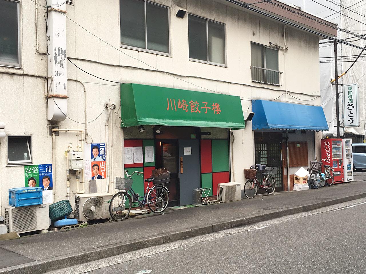 kawasaki-gyouzarow-gaikan