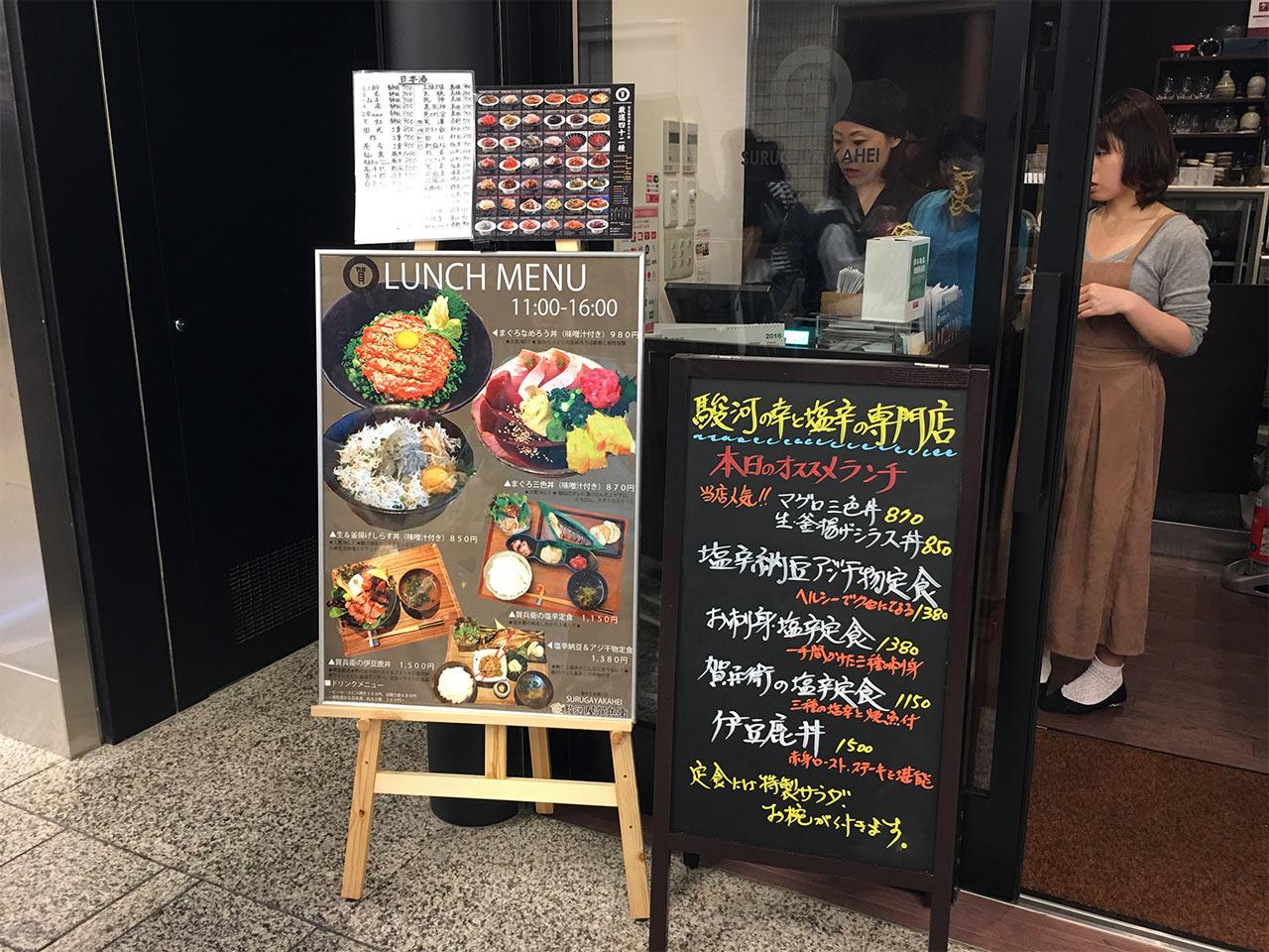 kawasaki-surugayakahei-kanban01