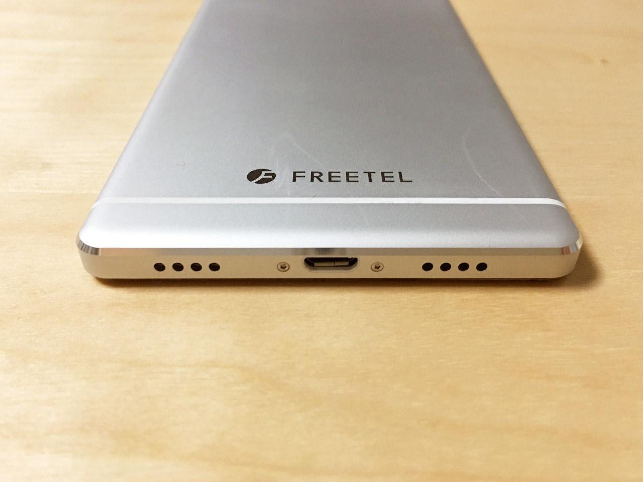 freetel-rei-review-06