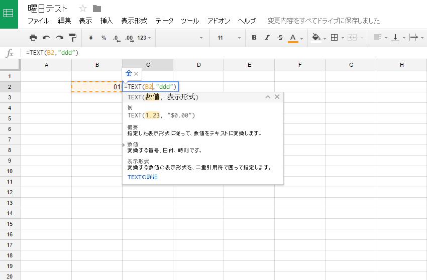 google-drive-youbi-04