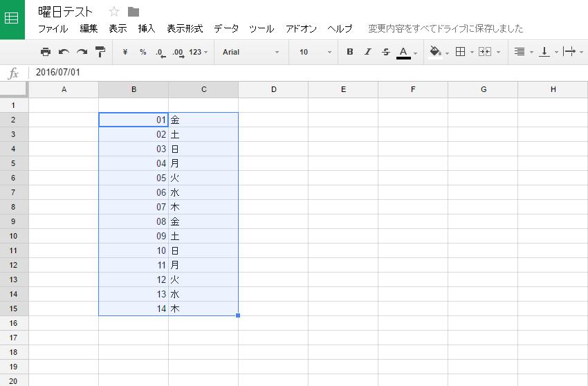 google-drive-youbi-07
