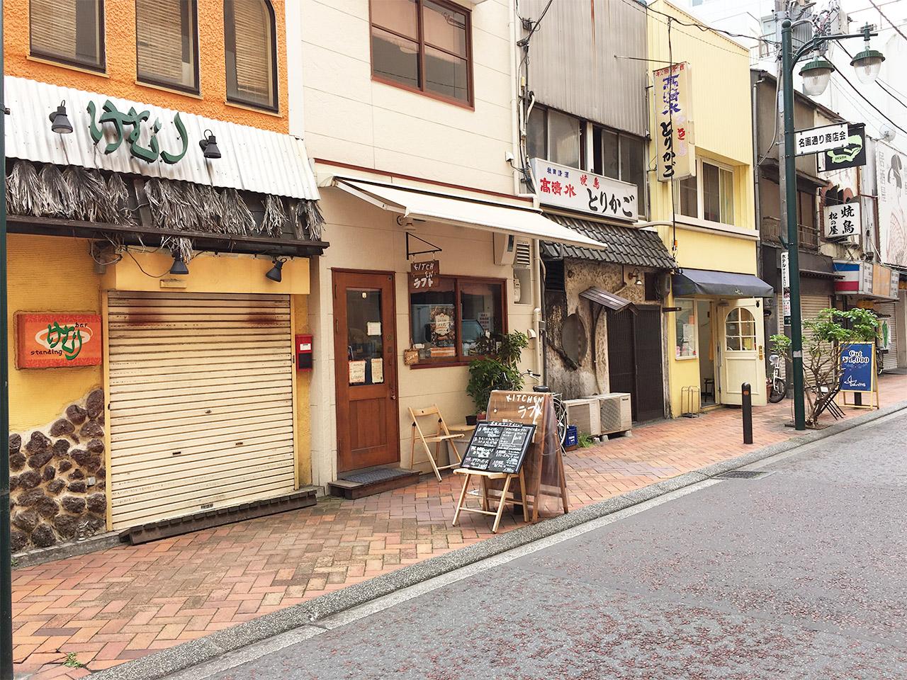 kawasaki-rafuto-lunch-gaikan