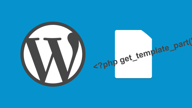 WordPressでテンプレートファイルを特定の箇所に挿入するための記述