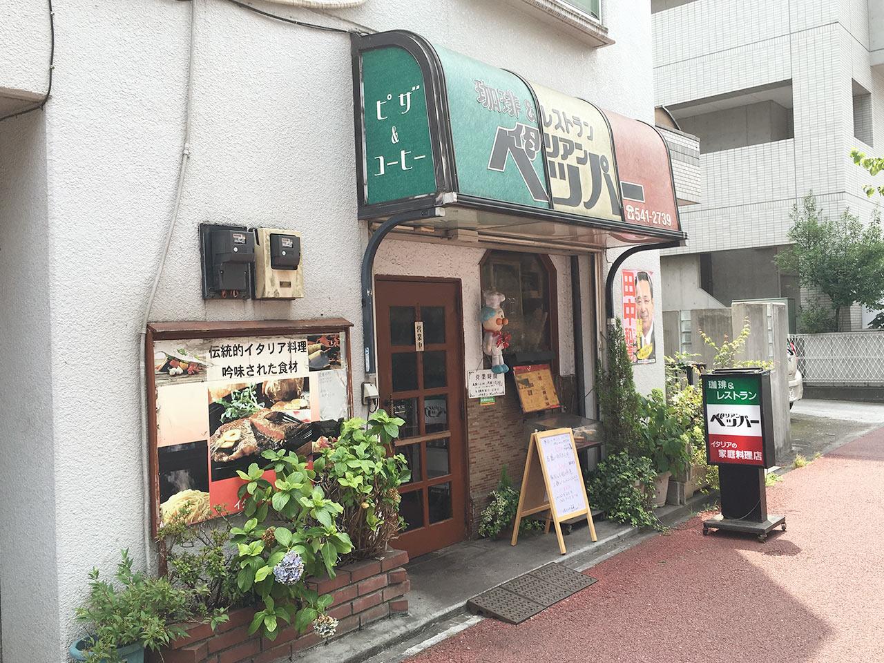 kawasaki-pepper-gaikan