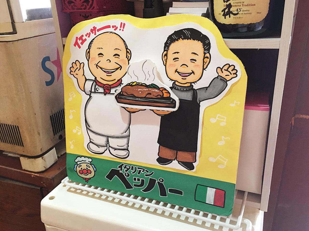 kawasaki-pepper-kanban