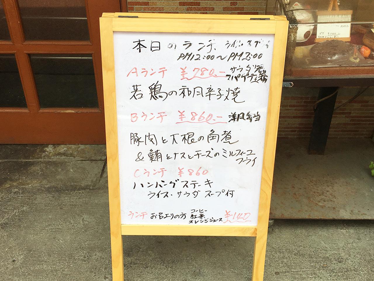 kawasaki-pepper-menu