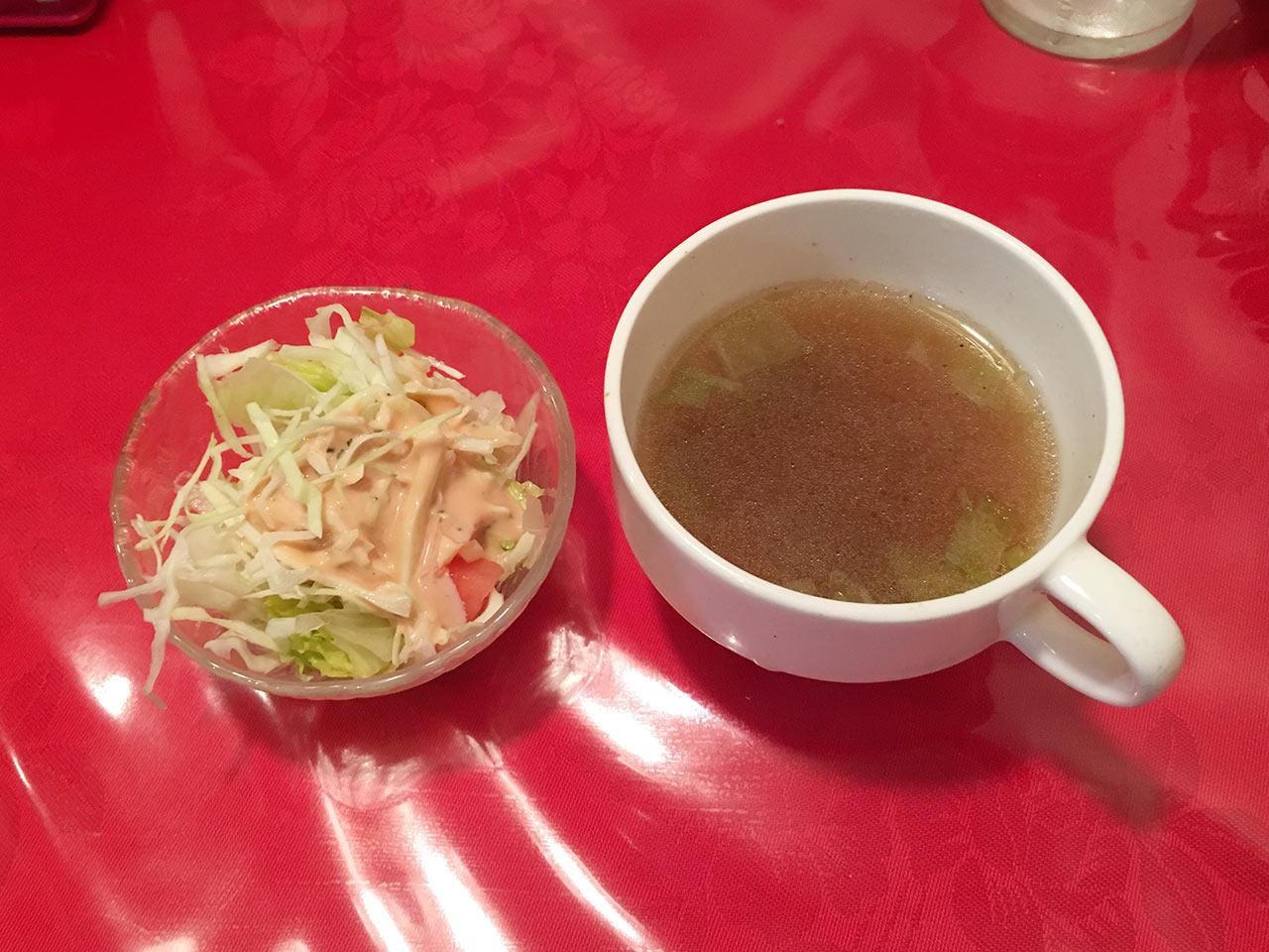 kawasaki-pepper-salad