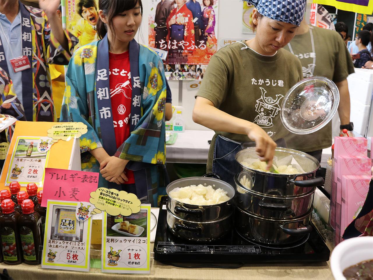 furusato-koshien-2016-report-02