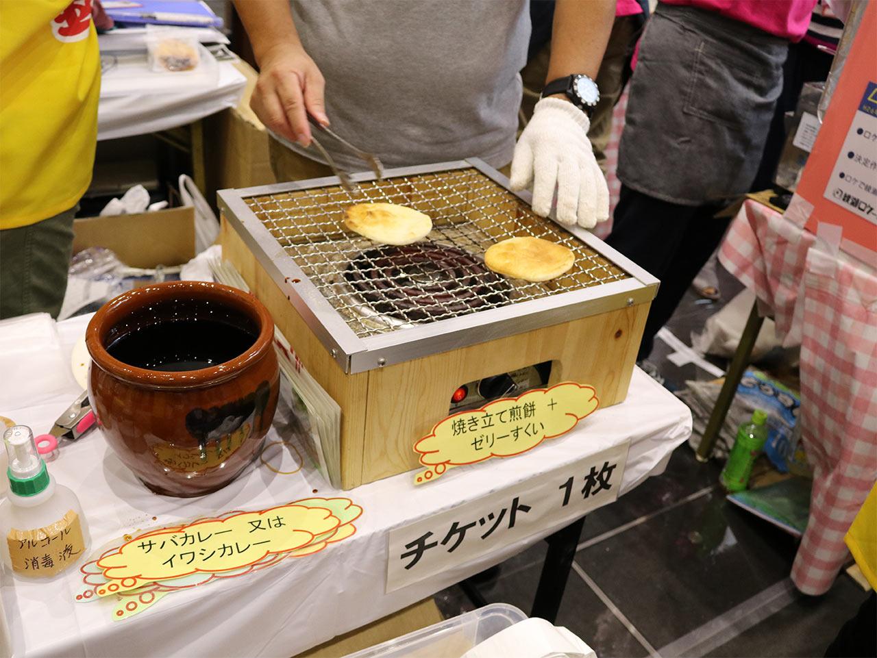 furusato-koshien-2016-report-09