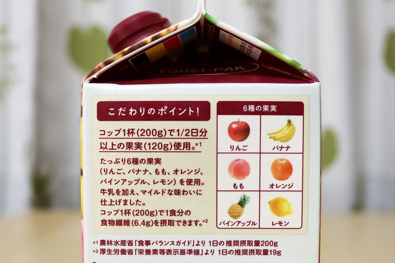 lawson-fruit-mix-smoothie-02