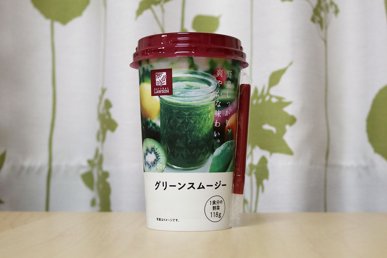 lawson-fruit-mix-smoothie-05