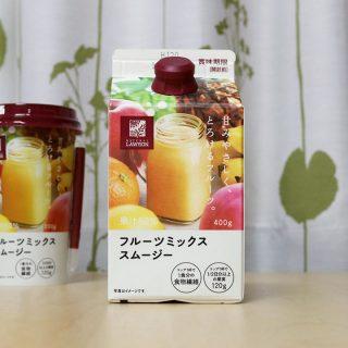 ローソンのキャンペーンで新製品のフルーツミックススムージーをいただきました #ローソンフルーツミックススムージー_PR