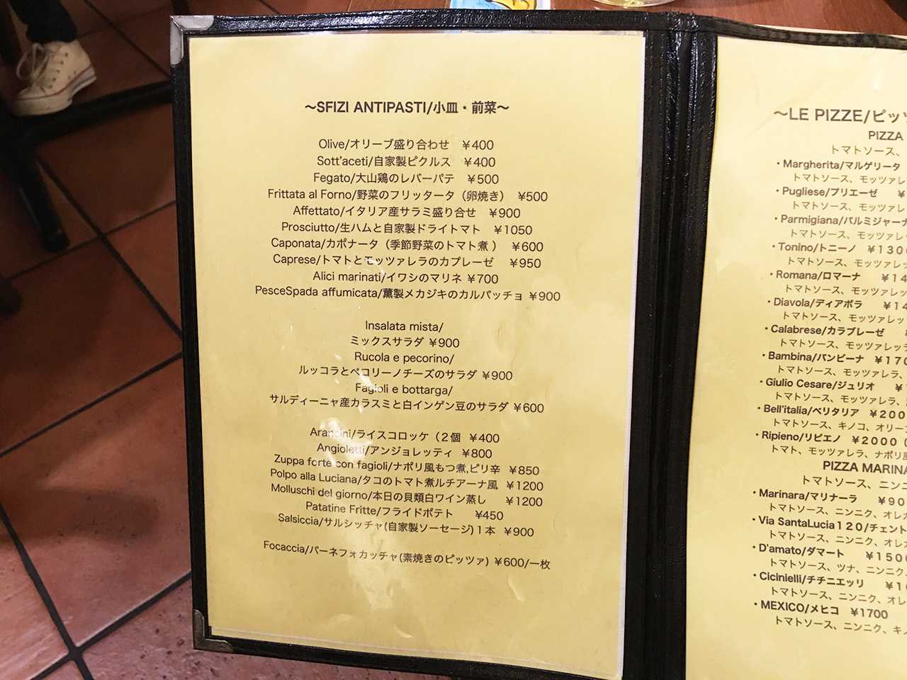 musashikoyama-la-tripletta-dinner-menu02