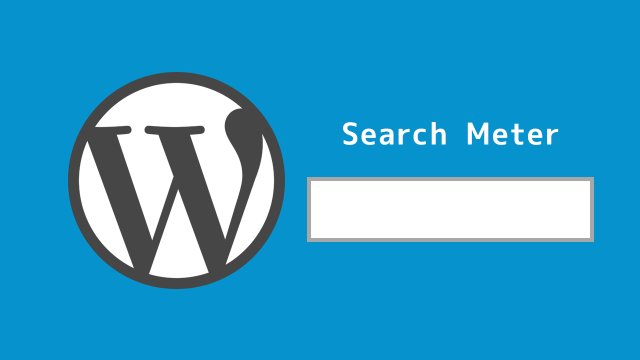 WordPressでサイト内検索されたキーワードの解析ができるプラグイン「Search Meter」が便利