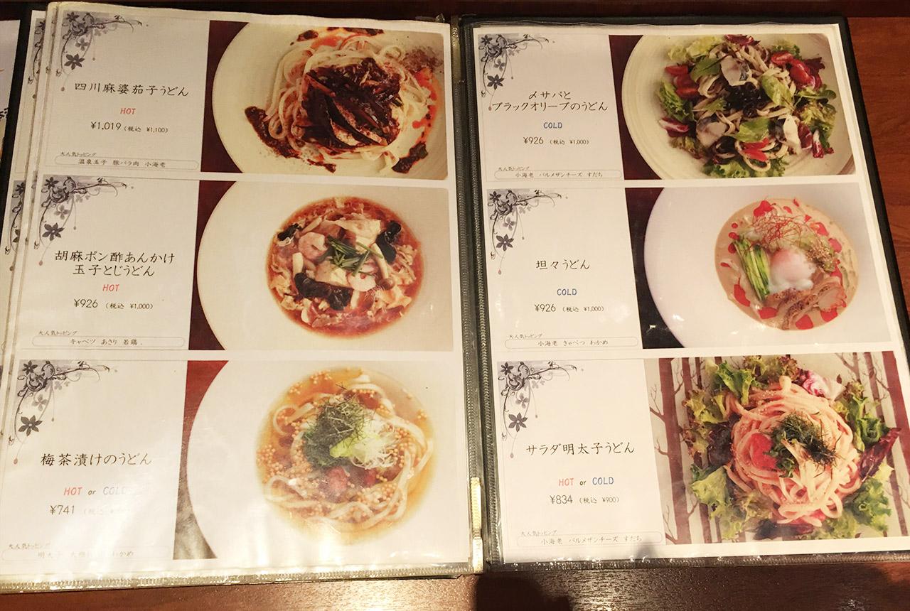 ikebukuro-anpuku-menu02