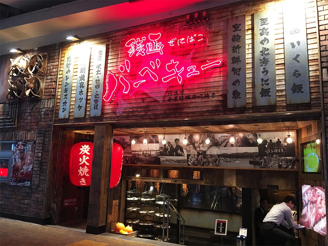 shinbashi-zenibako-bbq-gaikan