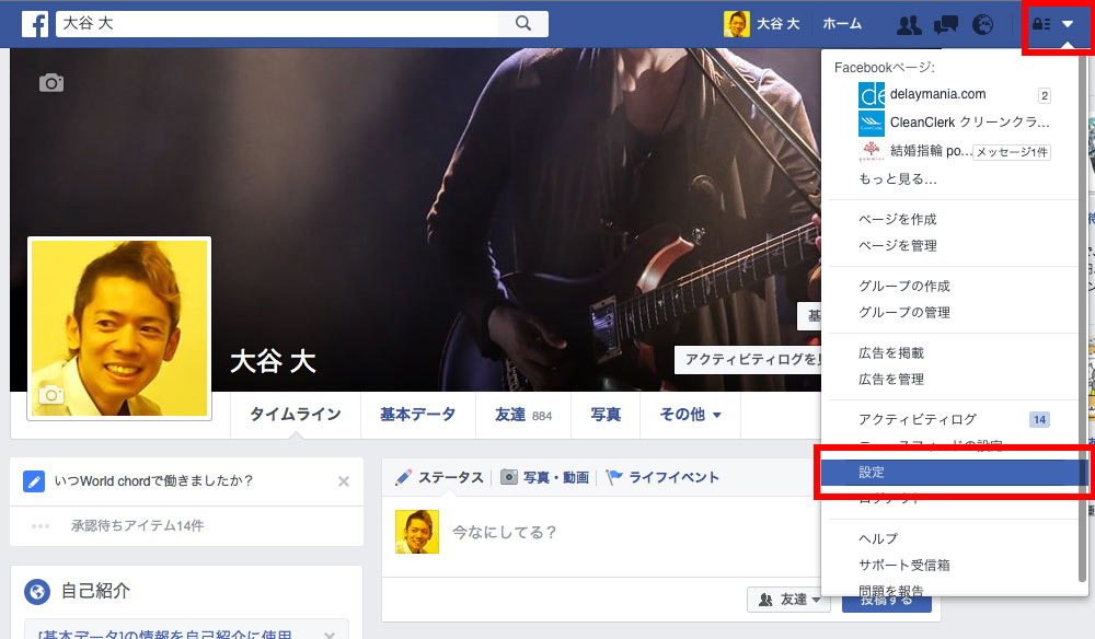facebook-to-twitter-01