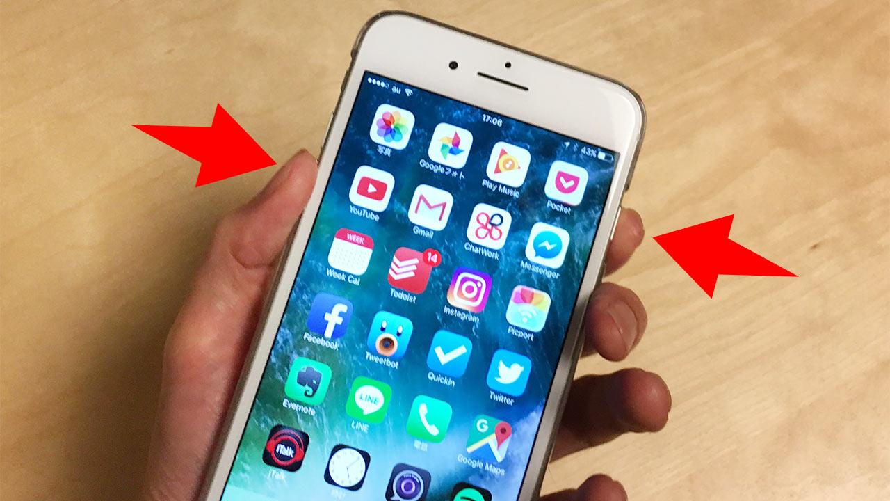 iphone-7-force-restart-03