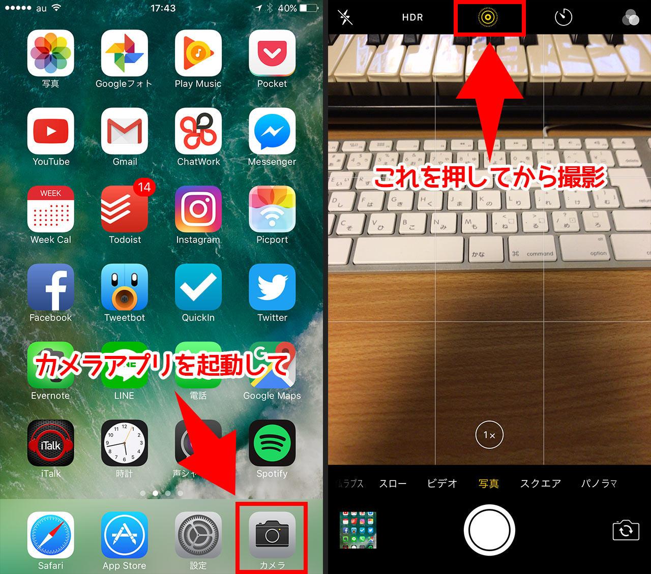 iphone-live-photos-lock-01