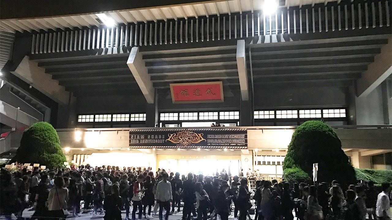 2016.10.20 SIAM SHADE@武道館のセットリスト!