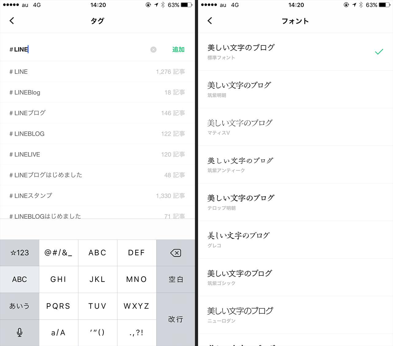 line-blog-05