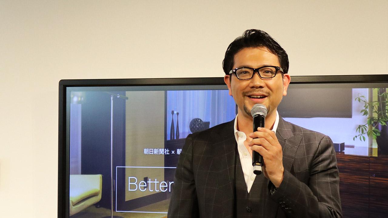 別所哲也さんトークショー「Better Sound Better Life 良音が誘う上質な時間」イベントレポ&Bose SoundTouch 300 Soundbar体験レポ【PR】