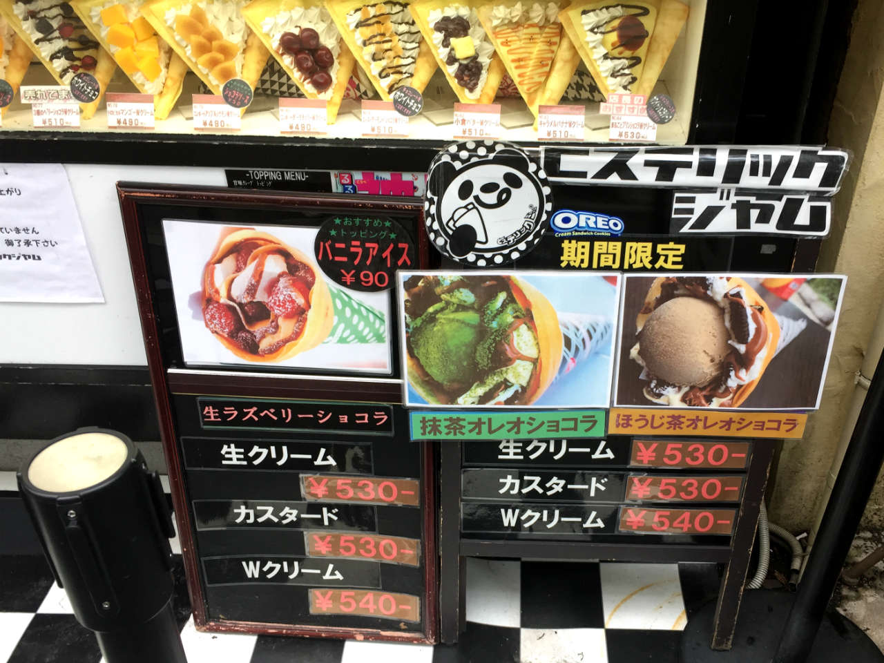 hj_menu2