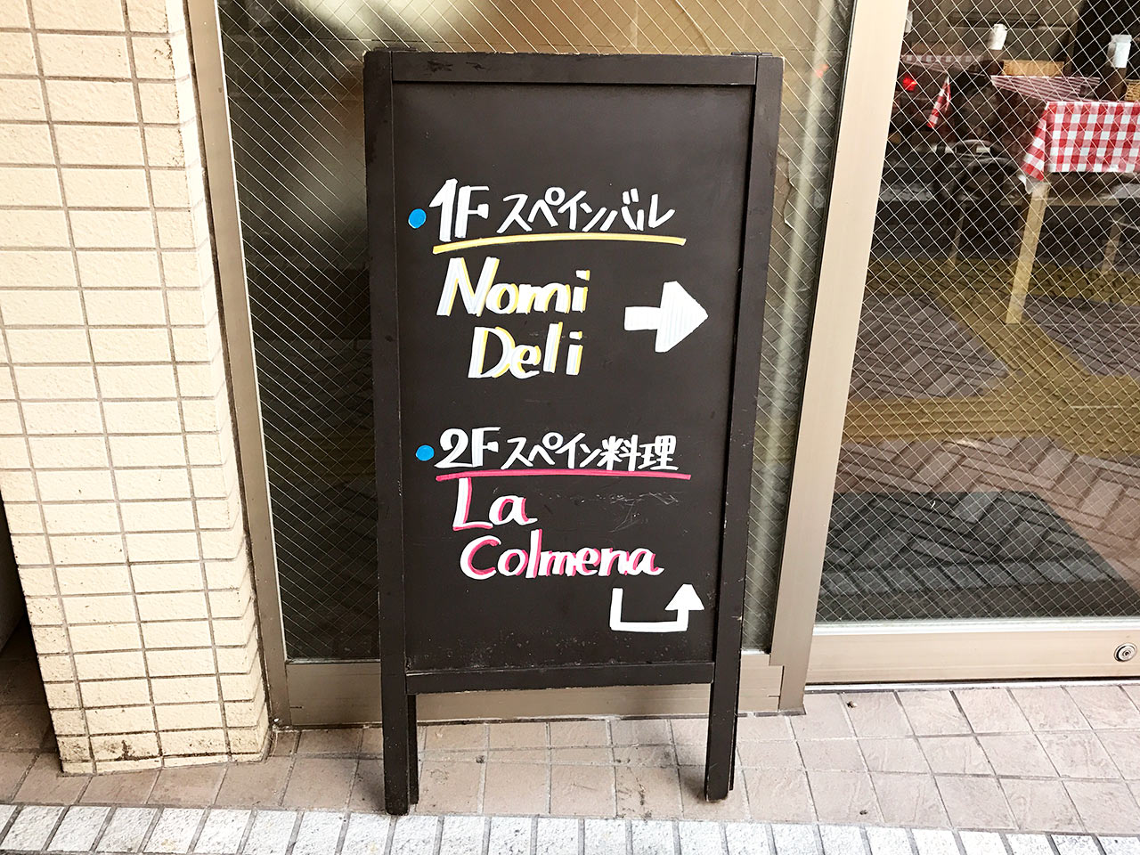 kawasaki-la-colmena-kanban