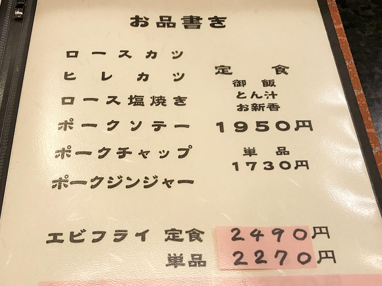 kawasaki-ton-q-menu
