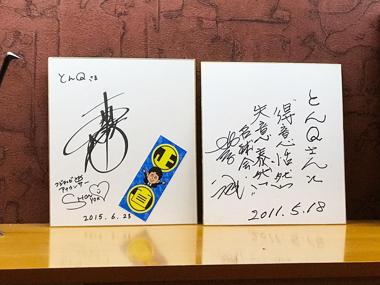 kawasaki-ton-q-sign