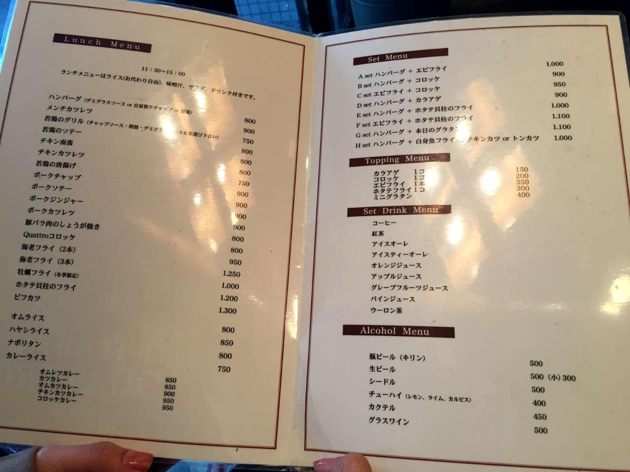 kobe_quattro_menu