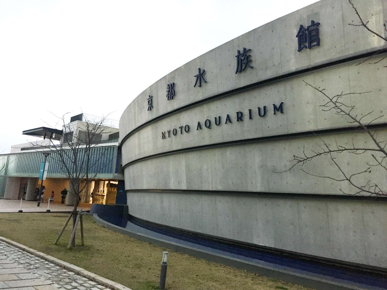 kyoto-aquarium-gaikan