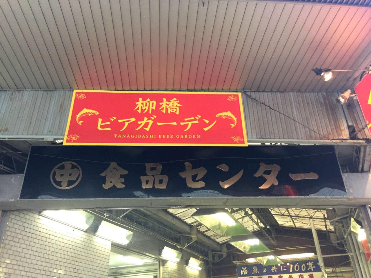 nagoya_sarashina_shiyou2