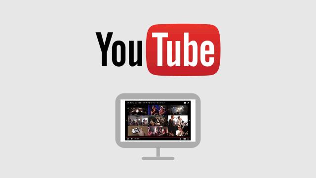 ブログに埋め込んだYouTube動画再生後の関連記事を非表示にする方法