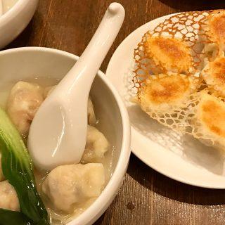 麻布十番の「ダリアン」の餃子が焼き餃子も水餃子もバリエーション豊富でうまい!