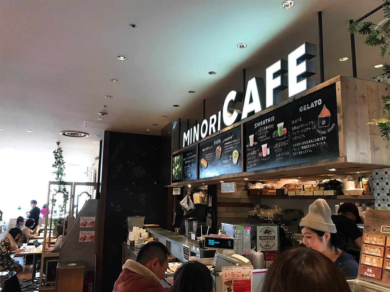 銀座三越「みのりカフェ」の外観