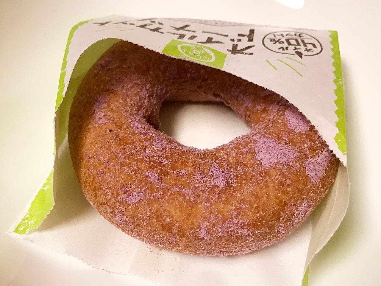 ミスタードーナツの「オイルカットドーナツ」紫芋味