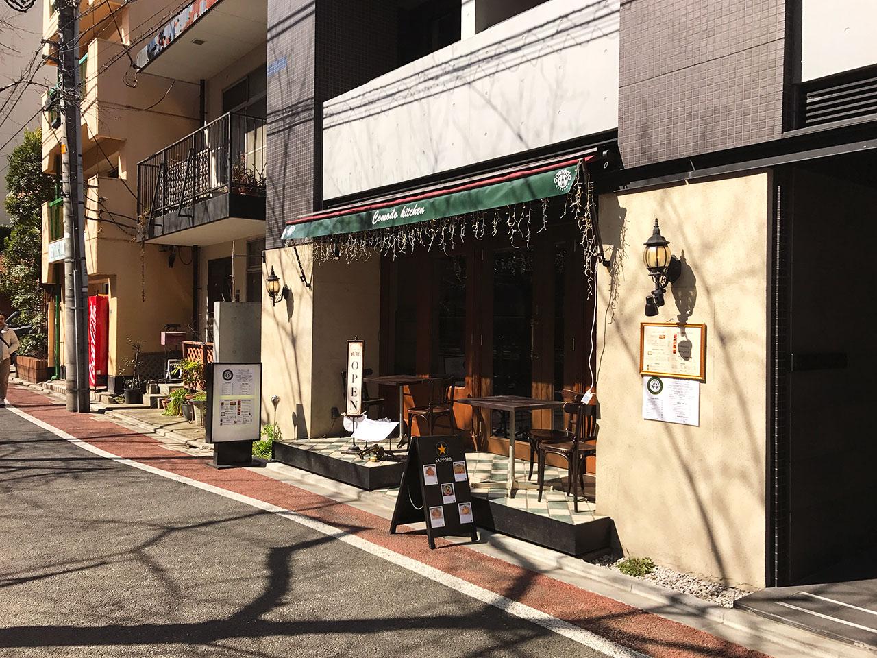 池尻大橋のイタリアン「Comodo Kitchen(コモドキッチン)」の外観