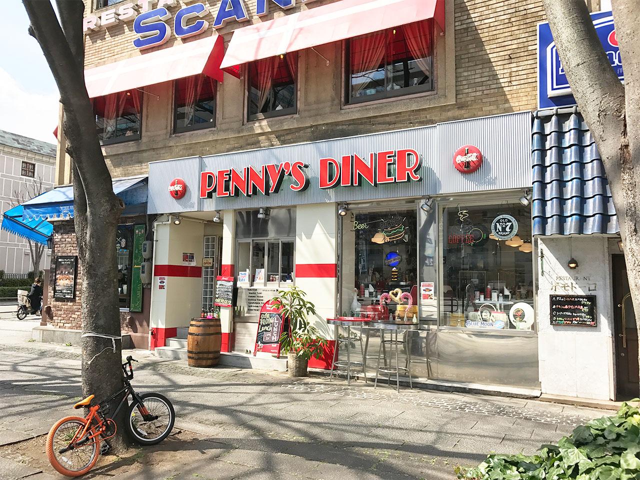 ハンバーガー屋「PENNY'S DINER」の外観