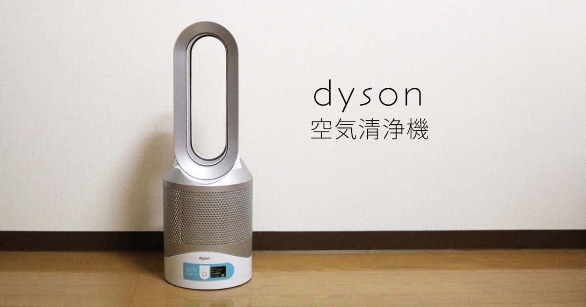 dyson pure hot cool link delaymania. Black Bedroom Furniture Sets. Home Design Ideas