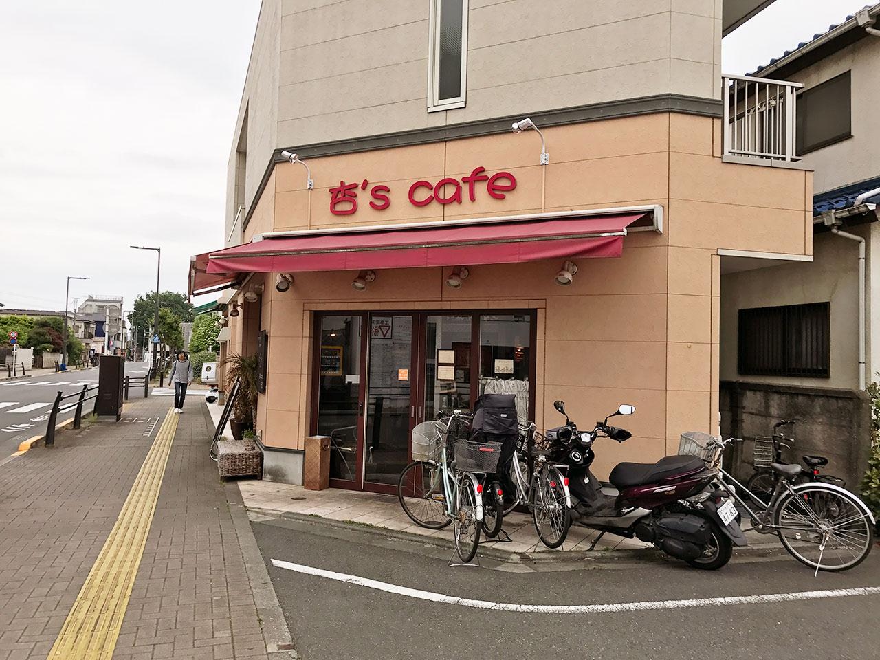 花小金井「杏s カフェ」の外観